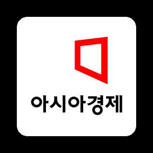 news_asiaeconomy