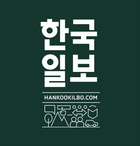 news_hankookilbo