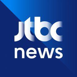 news_jtbc