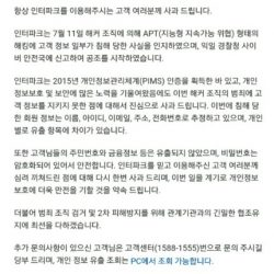 news_news120160801