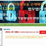 news_wowtv_20140301